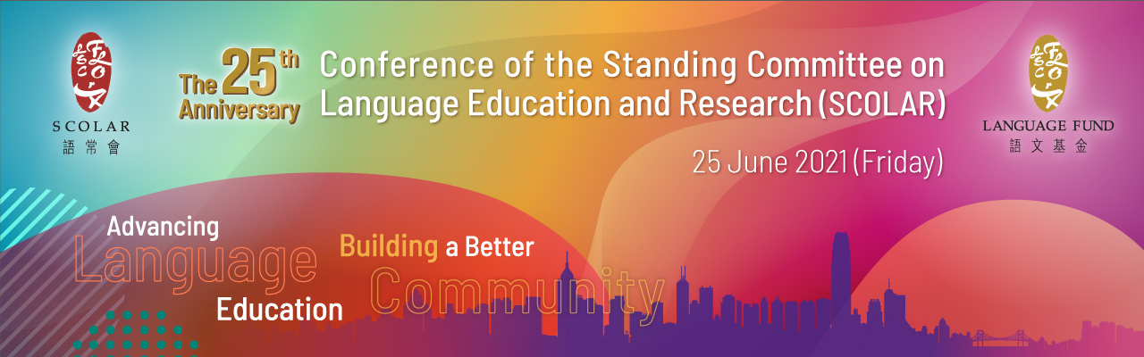 The 25th Anniversary Conference of SCOLAR