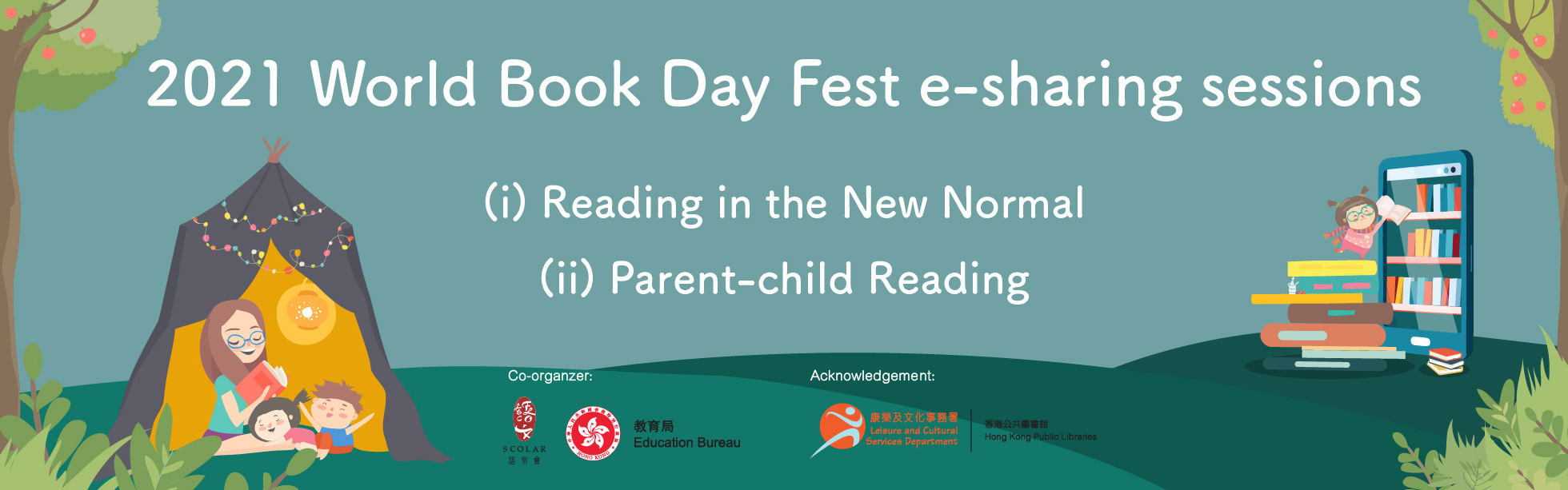 2021 World Book Day Fest e-sharing sessions